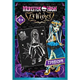 "Гравюра ""Франки Штейн"", Monster High, CENTRUM"
