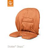 Steps™ Sitzkissen, Orange