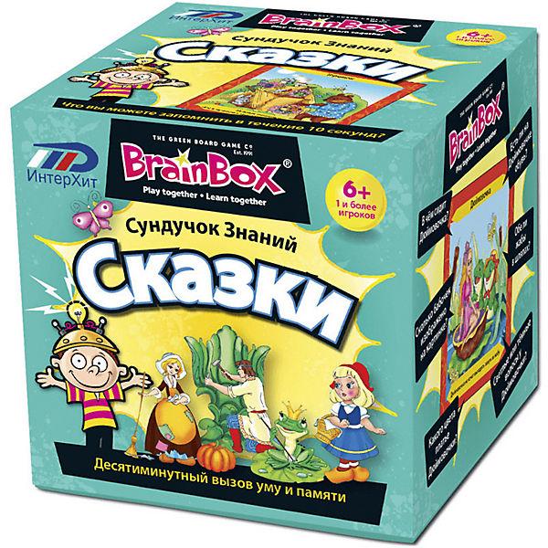 "Сундучок знаний  ""Сказки"",  BrainBox"