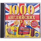 1000 английских фраз на все случаи жизни, MP3