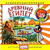 """Аудиоэнциклопедия """"Древний Египет"""", CD"""