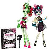 Zombie Shake Venus McFlytrap und Rochelle Goyle
