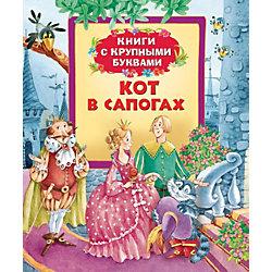 """Книга с крупными буквами """"Кот в сапогах"""