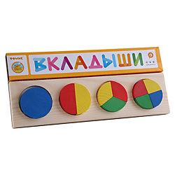 "Рамка-вкладыш ""Геометрия Круг"", Томик"