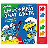 """Книга с 5 кнопками """"Смурфики учат цвета"""""""