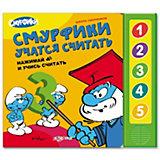 """Книга с 5 кнопками """"Смурфики учатся считать"""""""