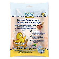 Натуральная детская губка для мытья и массажа с минеральным комплексом, Babyline