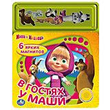 "Книга с магнитами ""В гостях у Маши"", Маша и Медведь"