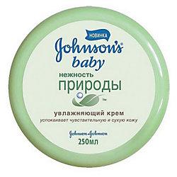 Детский крем Нежность природы, Johnson s baby, 250 мл