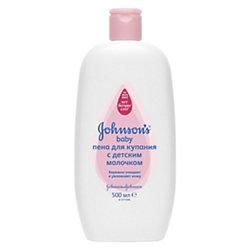 Пена для купания с детским молочком, Johnson s baby, 500 мл