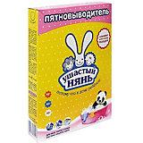 Пятновыводитель для детского белья, Ушастый нянь, 500 г