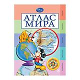 Атлас мира, Disney Академия