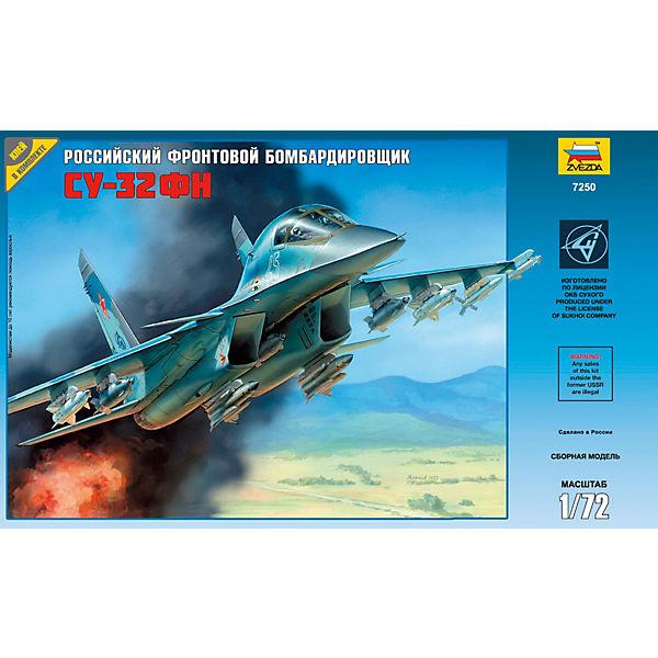 """Сборная модель самолета """"Су-32"""", Звезда"""