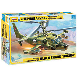 """Сборная модель вертолета Ка-50 """"Черная акула"""", Звезда"""