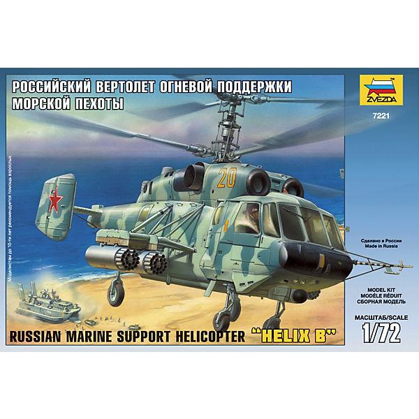 """Сборная модель вертолета """"Ка-29"""", Звезда"""