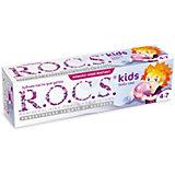 Детская зубная паста Бабл Гам, R.O.C.S. Kids, 4-7 лет, 45г.