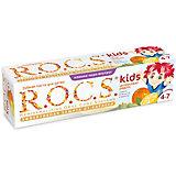 Детская зубная паста Цитрусовая радуга, R.O.C.S. Kids, 4-7 лет, 45г.