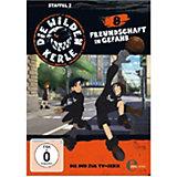 DVD Die wilden Kerle 08 - Freundschaft in Gefahr