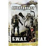 "Фигурка ""Аквалангист. Отряд SWAT"""