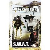"""Фигурка """"Штурмовик. Отряд SWAT"""""""