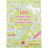 """Карточки """"100 логических игр для путешествий"""""""