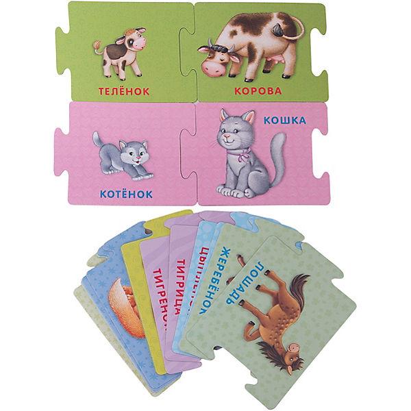 """Карточки-пазлы """"Малыш и мама"""""""