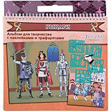 """Альбом для творчества """"Рыцари"""" с трафаретами и наклейками, TUKZAR"""