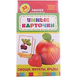 """Развивающие карточки """"Овощи, фрукты, ягоды"""", Умные карточки"""