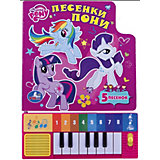 "Книга-пианино ""Песенки пони"", My little Pony"