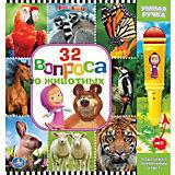 """Книга-викторина с ручкой """"32 вопроса о животных"""", Маша и Медведь"""