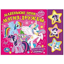 """����� � 3 �������� """"����������� � ����"""", My little Pony"""