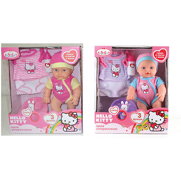 Интерактивная кукла Hello  Kitty, 30 см, Карапуз