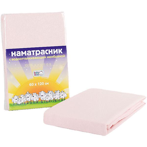Наматрасник на резинке махровый, 60х120 см, Baby Nice, розовый