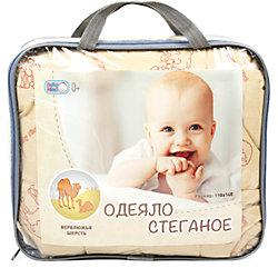Одеяло стеганное, верблюжья шерсть 105х140 см, Baby Nice