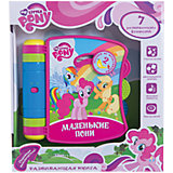 Музыкальная развивающая книга, My little Pony, Умка