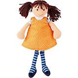 Sigikid  40934 Sigidolly: Puppe orange