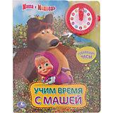 """Книга с говорящими наручными часами """"Учим время с Машей"""", Маша и Медведь"""