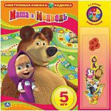 "Книга-игрушка ""Ходилка"", Маша и Медведь"