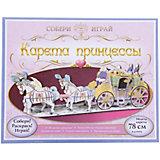"""Книга с наклейками """"Карета принцессы"""", Новый Формат"""
