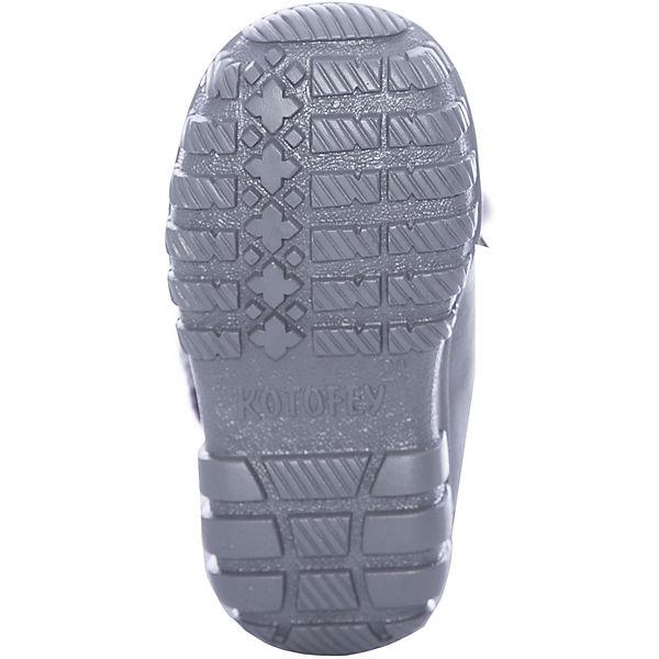 Ботинки для мальчика Котоыей