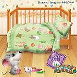 """Детский комплект """"Веселые друзья"""" (наволочка 40*60), Кошки-мышки"""