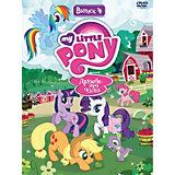 DVD Мой маленький пони. Сезон 1. Выпуск 4, My little Pony