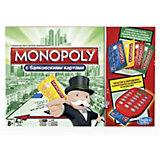 Монополия с банковскими карточками (обновленная), Hasbro