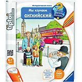 """Интерактивная книга """"Мы изучаем английский""""  (без ручки)"""