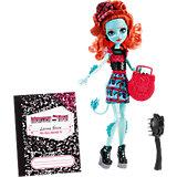 "Кукла Лорна Макнесси ""Школьный обмен"", Monster High"