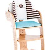 Sitzverkleinerer für Hochstuhl Tipp Topp Comfort IV, Eule beige-blau