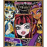 Панно из пластилина, Monster High
