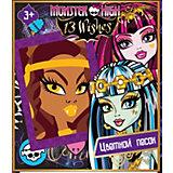Набор-панно из цветного песка Клодин Вульф, Monster High