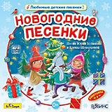 MP3 Новогодние песенки, Би Смарт