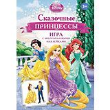 """Игра с наклейками """"Сказочные принцессы"""", Принцессы Диснея"""